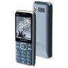 Сотовый телефон MAXVI P16, маренго, купить за 1 685руб.