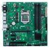 Материнскую плату Asus Prime B365M-C/CSM LGA1151, купить за 6625руб.