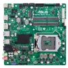 Материнскую плату Asus Prime H310T R2.0/CSM LGA1151v2, купить за 8615руб.