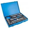Набор инструментов Набор торцевых головок Norgau 063793024, купить за 11 245руб.