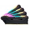 Модуль памяти Corsair CMW64GX4M4C3200C16 RTL 3200MHz 4x16Gb, купить за 22 950руб.