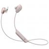 Гарнитура bluetooth Sony WI-SP600N, Pink, купить за 9 985руб.