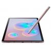 Планшет Samsung Galaxy Tab S6 10.5'' SM-T860 128Gb  золотистый, купить за 45 495руб.