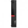 Фирменный компьютер Lenovo ThinkCentre M920q (10RSS02P00), черный, купить за 36 067руб.