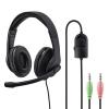 Наушники Hama HS-P200 c микрофоном, черные, купить за 935руб.