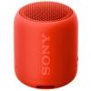 Портативная акустика Колонка Sony SRS-XB12 red, купить за 3 625руб.