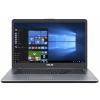 Ноутбук ASUS X705UA , купить за 30 860руб.
