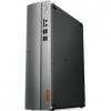 Фирменный компьютер Lenovo IdeaCentre 310S-08ASR SFF (90G9006KRS), серый, купить за 22 410руб.