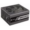 Блок питания Corsair RM650x CP-9020178-EU 650W, купить за 8185руб.