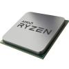 Процессор AMD Ryzen 9 3900X 3800MHz 105W, купить за 37 470руб.