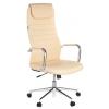 Кресло офисное Бюрократ KB-9N/ECO/OR-12 бежевый сиденье бежевый, купить за 6 990руб.