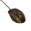 Мышь Hama uRage Morph-Zombie, черная, купить за 1415руб.