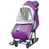Санки-коляску Ника Наши детки 2 с зайчонком - черничный, купить за 3700руб.