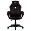 Игровое компьютерное кресло AeroCool AC50C AIR, чёрно-красное, купить за 8675руб.