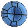 Тюбинг Hubster Хайп 100 см, голубой, купить за 1690руб.