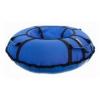 Тюбинг Hubster Хайп 100 см, синий, купить за 1690руб.
