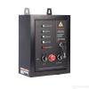 Товар Система автоматической коммутации генератора Patriot GPA 715W (220В), купить за 8 860руб.