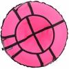Тюбинг Hubster Хайп 100 см, розовый, купить за 1 115руб.