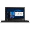 Ноутбук Lenovo ThinkPad P53 , купить за 109 615руб.