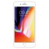 Смартфон Apple iPhone 8 Plus 128GB (MX262RU/A), золотистый, купить за 48 630руб.