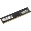Модуль памяти Hynix 3RD 2666MHz 8192Mb, купить за 2080руб.