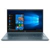 Ноутбук HP Pavilion 15-cs3011ur , купить за 56 835руб.