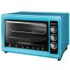 Мини-печь DELTA D-0123 голубой, купить за 2 650руб.