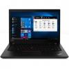 Ноутбук Lenovo ThinkPad P43s , купить за 100 930руб.