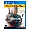 Игра для PS4 CD PROJEKT RED Ведьмак 3: Дикая Охота, русская версия, купить за 2 428руб.