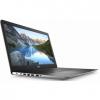 Ноутбук Dell Inspiron 3793 , купить за 60 605руб.