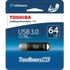 Toshiba TransMemory-MX 64GB, черная, купить за 1 605руб.