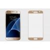 Защитное стекло для смартфона Ainy для Samsung Galaxy S7 Full Screen Cover, золотистое, купить за 690руб.