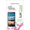 LuxCase  ��� HTC Desire 628  (���������������), ������ �� 320���.