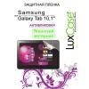 Защитная пленка для планшета LuxCase для Samsung Galaxy Tab A 10.1 (Антибликовая), купить за 390руб.