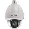 IP-камера IP камера наблюдения Hikvision DS-2DF5284-АEL цветная, купить за 70 415руб.
