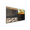 Информационная панель Philips BDL4970EL/00, чёрный, купить за 148 370руб.