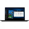Ноутбук Lenovo ThinkPad P1 , купить за 184 103руб.