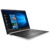 Ноутбук HP 14s-dq1009ur , купить за 56 290руб.