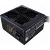 Блок питания компьютерный Cooler Master MPE-7001-ACABW-EU 700W 80 PLUS Standard, купить за 4510руб.