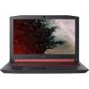 Ноутбук Acer AN515-54-53C8 Nitro 5 , купить за 73 070руб.