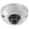 IP-камера видеонаблюдения Hikvision DS-2CD2523G0-IS (4 мм) уличная, купить за 8 975руб.