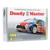 Игровая приставка Dendy Master 195 игр, купить за 1 330руб.