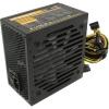 Блок питания компьютерный Aerocool VX PLUS 650 RGB 650W ATX, купить за 2690руб.