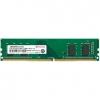 Модуль памяти Transcend JM2666HLD-4G 2666MHz 4096Mb, купить за 1450руб.
