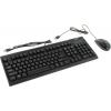 Genius KM-122, USB, чёрный, купить за 990руб.