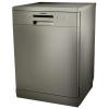 Посудомоечная машина Hansa ZWM 616 IH, серебристая, купить за 18 660руб.