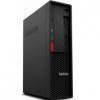 Фирменный компьютер Lenovo ThinkStation P330 Gen2 (30D1002BRU), черный, купить за 106 037руб.