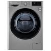 Машину стиральную LG F4M5VS6S, 9 кг, купить за 34 050руб.