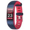 Фитнес-браслет Qumann QSB 12, темно-синий/красный, купить за 2 475руб.