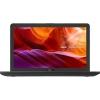 Ноутбук ASUS X543UB-DM1525 , купить за 45 958руб.